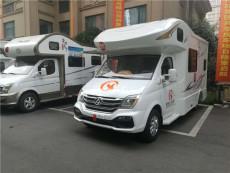 滁州市短轴旅游车直销中心