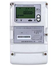 威胜电表DTZ341三相四线智能0.5S级国网电表