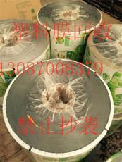 包頭高價上門回收塑料卷膜食品袋子PE塑料膜
