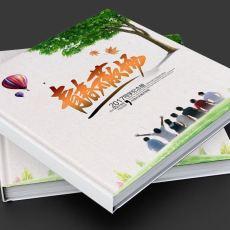 蘭州聚會紀念冊戰友相冊畢業紀念冊設計制作