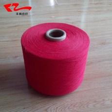 豐瑞大紅色棉紗21支  氣流紡紅色再生棉紗