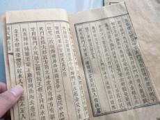 如今清代古书拍卖成交价是多少