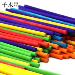 彩色桦木棒 圆木棒 儿童手工制作DIY多色小
