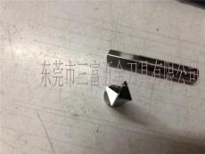 东莞市三富五金刀具有限公司-非标刀具订制
