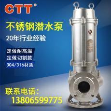 鉸刀切割排污泵50XWQ12-10-1.1雙鉸刀切割泵