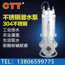 切割潛水污水泵50XWQ15-20-2.2切割污水泵