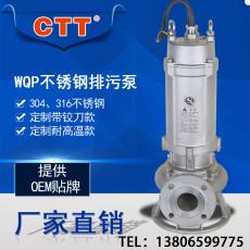 as型鉸刀泵80XWQ45-9-2.2抽糞泵as型鉸刀泵