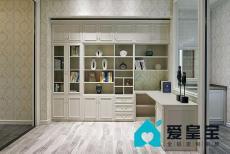 我爱皇宝全铝家居厂家定制铝材家具全铝书柜