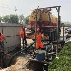 膠南清理化糞池抽污水泥漿高壓清洗管道疏通