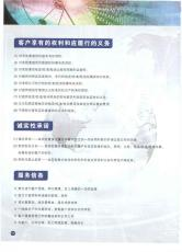 NORTON 日立工機产品南京园太