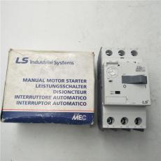 63A電動機保護斷路器MMS-63S