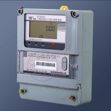 威胜电能表 DTSD341-MC3