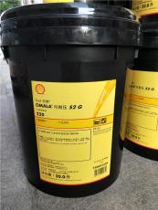 壳牌可耐压S2G220齿轮油