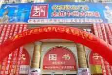 河南卫视在线鉴定专家名单及详细资料