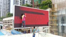 南宁户外大型LED显示屏定制南宁广告招牌厂