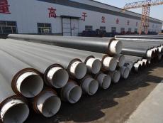 小區改造保溫鋼管聚氨酯保溫鋼管