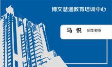 江西南昌建筑架子工考证啥时候报名
