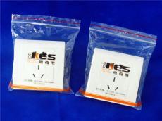饰品五金电子零件密实袋自封袋