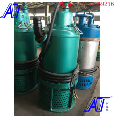 重庆市矿用隔爆型潜水电泵出厂检测三证齐全