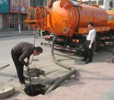 九江化粪池清理 管道疏通  高压清洗管道