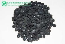 椰壳杏壳桃壳果壳活性炭竹炭木炭大量供应