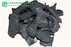 大量供应竹炭活性炭竹炭厂家出厂价格优质炭