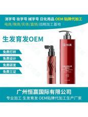 純中藥頭皮抑菌祛屑止癢洗發水oem代工