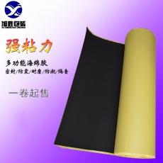 產銷黑色泡棉 防火泡棉膠 泡棉模切