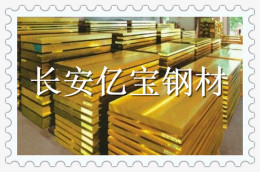供应2.0530锡黄铜棒