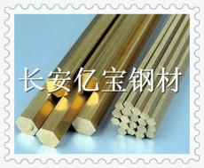 CuZn38Pb1.5德國鉛黃銅板