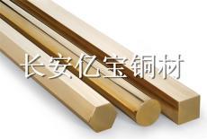 CuZn39Pb0.5德國鉛黃銅板
