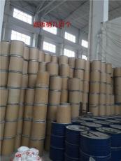 日化原料回收高價上門回收