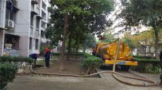 陽邏馬桶疏通維修下水道疏通化糞池清理
