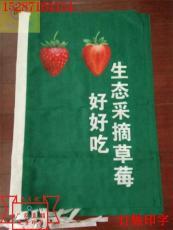 昆明旗帜公司 昭通广告旗印字 玉溪公司飘旗