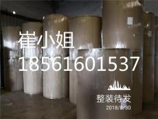 专业进口80克高强瓦楞纸厂家直销专业定制