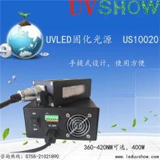 面光源風冷LED固化燈365/385/395nmUSF10020