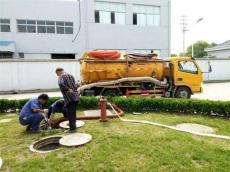 新吳區新安街道江南大學管道疏通化糞池清理