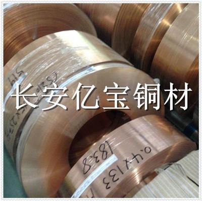 供應F-Cu德國含氧銅板材