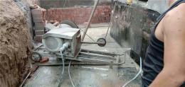 北京混凝土切割找远成兴业砼切割拆除公司
