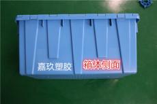 苏州塑料加工厂耐酸碱耐油污防损防摔周转箱