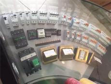 CVS630H3P/CVS630H500A施耐德斷路器