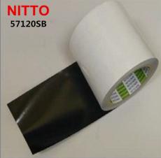 日东753布粘贴胶带 NITTO750胶带