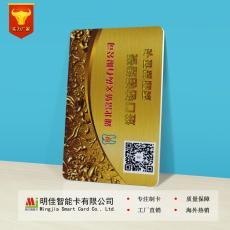 定制IC卡水卡電卡質量保修卡免費設計