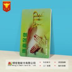 會員卡定制VIP磁條卡高檔PVC條碼貴賓卡