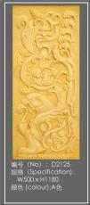 人物浮雕企业 北京人物浮雕定制 人物浮雕加