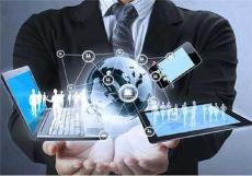 财务进销存管理软件与ERP的关系浅谈