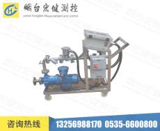 煙臺宏健YLJ-II移動式液體裝桶設備