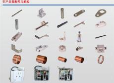 VS1真空高压断路器配件VS1全套散件