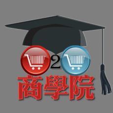 商学院注册  广州商学院转让