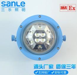 DGS36煤矿专用LED防爆灯遵义有现货